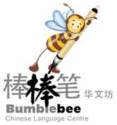 Bumblebee Language Centre Logo
