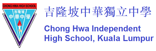 Chong Hwa Independent High School Logo
