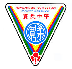 Foon Yew High School Logo