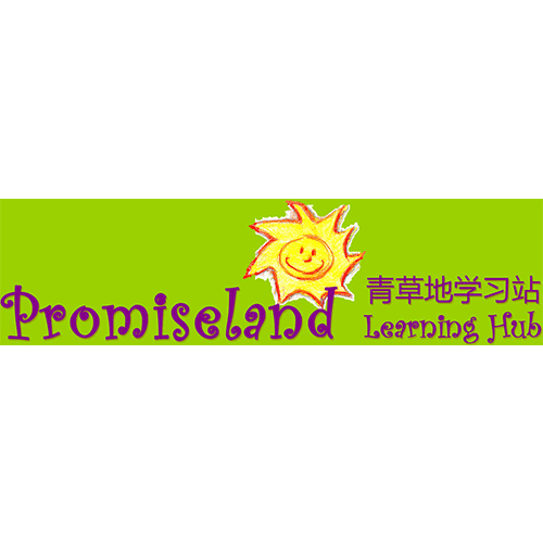 Promiseland Learning Hub Logo